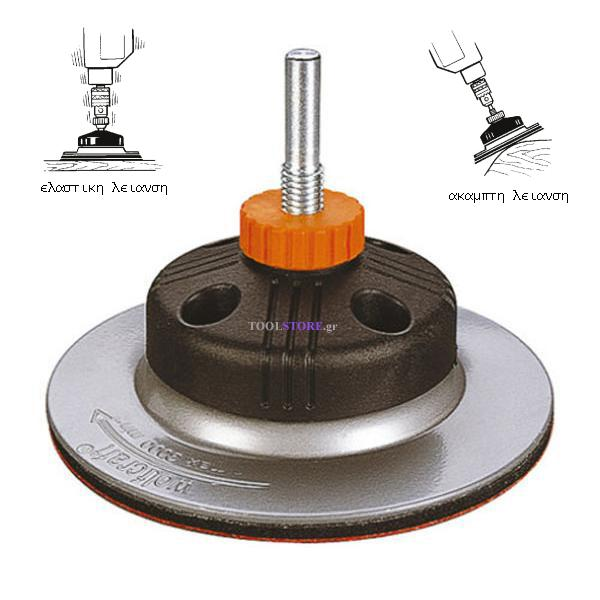 wolfcraft 2211000 δισκος για γυαλοχαρτα velcro 125mm πολυ ευκαμπτος