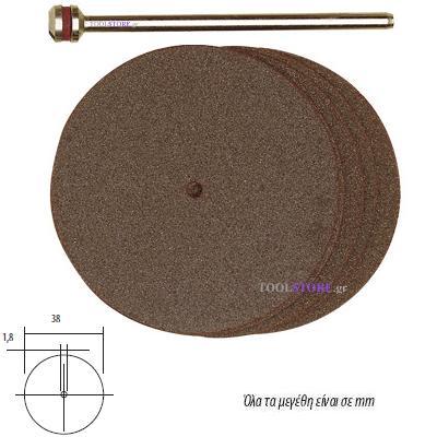 PROXXON 28820 δισκακια κορουνδιου 5 τμχ 38mm