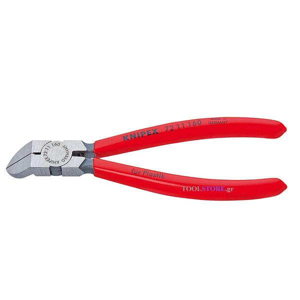 KNIPEX 7211160 πλαγιοκοφτης κυρτος για συνθετικο υλικο 160mm