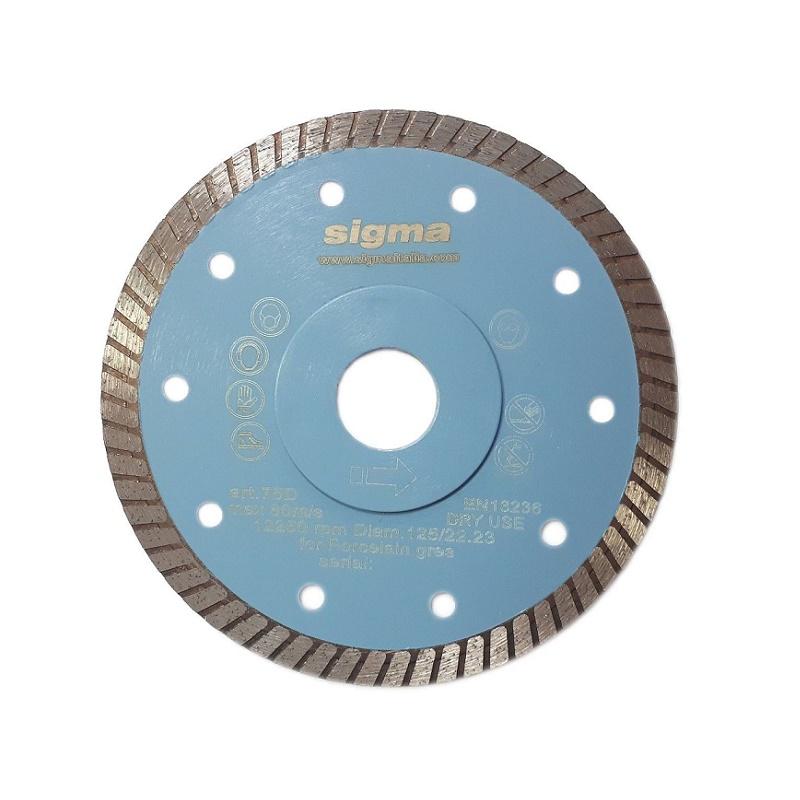 sigma 75B διαμαντοδισκος turbo επαγγελματικος 115mm