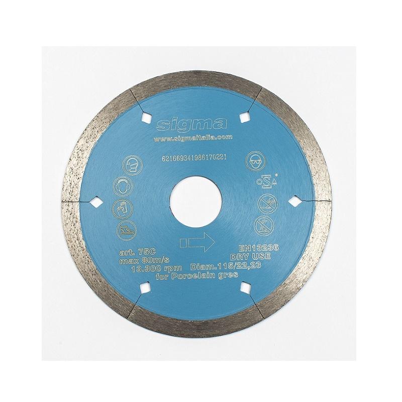 sigma 75C διαμαντόδισκος επαγγελματικός χωρίς δόντι, 115mm