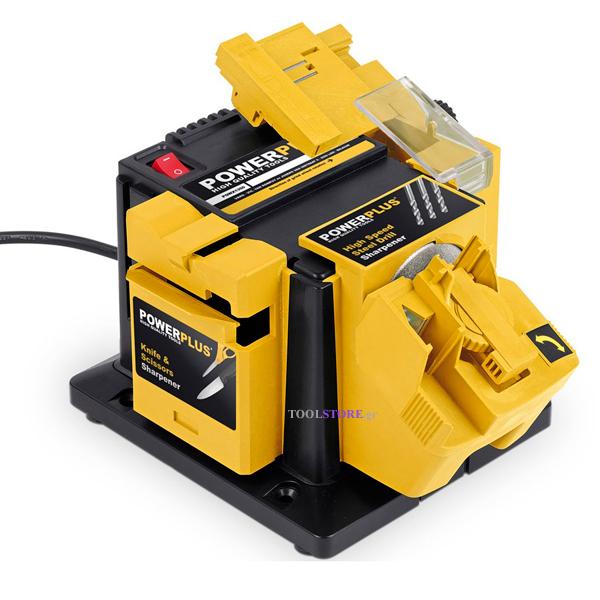 Varo POWX1350 ακονιστηρι πολυλειτουργικο