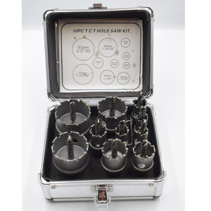 ποτηροτρύπανα καρβιδίου σετ 10 τεμαχίων, για inox, κράματα μεταλλικά, 16-53mm