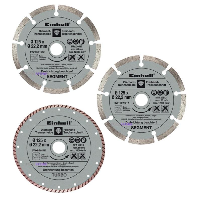 Einhell 4440337 διαμαντοδισκοι 125mm σετ 3 τμχ  για γωνιακο τροχο