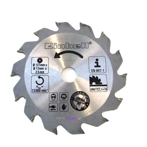 Einhell 4502158 δισκος κοπης Laminate 127X17mm