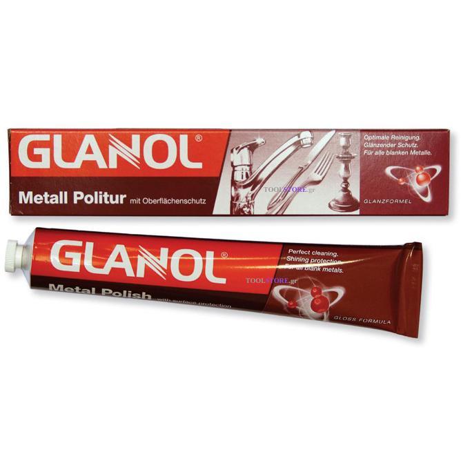 γυαλιστικο μεταλλων GLANOL (πρωην wenol)