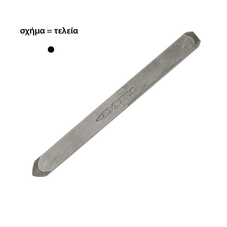 ζουμπας ξυλογλυπτικης KIRSCHEN 3501 σχημα τελειας