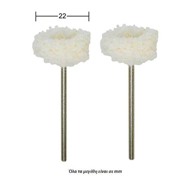 PROXXON 28297 στιλβωτικό βάμβακος διαμέτρου 22mm, σετ 2 τεμαχίων