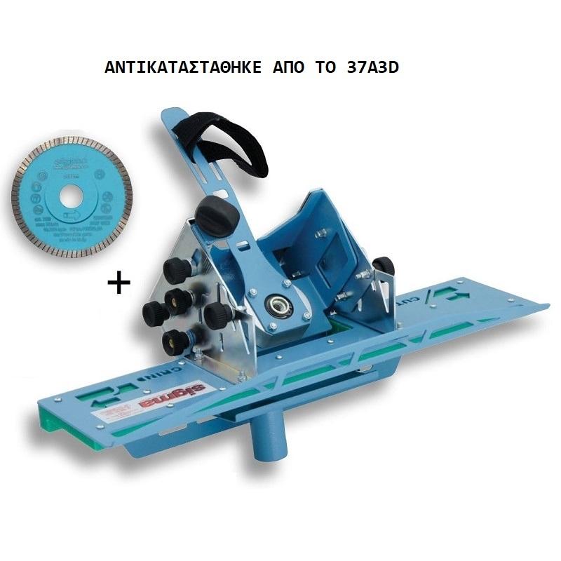sigma 37A1D, JOLLY EDGE, εργαλείο δημιουργίας φάλτσου σε πλάκες, πλακίδια, πάχους 5-20mm