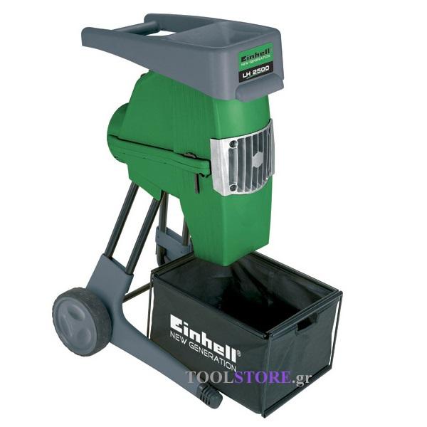 Einhell 3430530 LH 2500 τεμαχιστης ξυλων  2500W